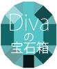 diva_logo0704.jpg